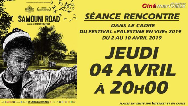 Samouni Road au Cinémarivaux